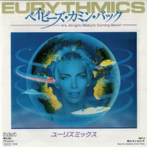 """0066 - Eurythmics - It's Alright (Baby's Coming Back) - Japan - 7"""" Single - RPS-202"""