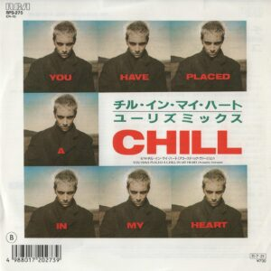 """1345 - Eurythmics - You Have Placed A Chill In My Heart - Japan - Promo 7"""" Single - RPS-275"""