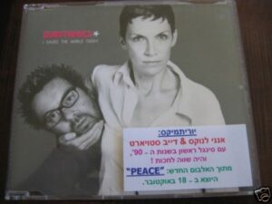 3914 - Eurythmics - I Saved The World Today - Israel - Promo CD Single - Unknown