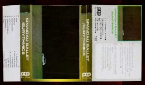 4110 - Eurythmics - Sweet Dreams (Are Made Of This) - Thailand - Cassette - PCT-3158