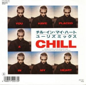"""0920 - Eurythmics - You Have Placed A Chill In My Heart - Japan - 7"""" Single - RPS-275"""