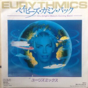 """1208 - Eurythmics - It's Alright (Baby's Coming Back) - Japan - Promo 7"""" Single - RPS-202"""