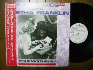 """1225 - Eurythmics - Sisters Are Doin' It For Themselves - Japan - Promo 12"""" Single - RPS-1017"""
