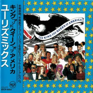 1514 - Eurythmics - The King And Queen Of America - Japan - Promo CD Single - BVCP-9002
