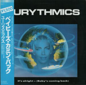 """2012 - Eurythmics - It's Alright (Baby's Coming Back) - Japan - 12"""" Single - RPS-1019"""