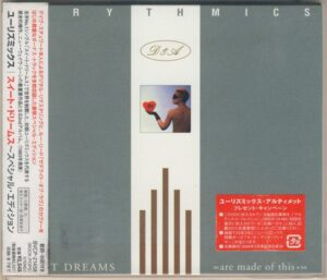 2320 - Eurythmics - Sweet Dreams (Are Made Of This) - Remaster - Japan - CD - BVCP-21458