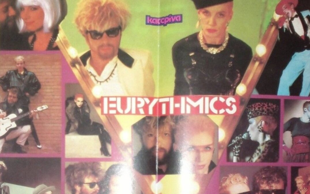 Eurythmics Posters from Music Magazines No. 94 in a series