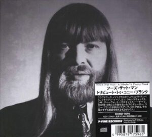 6158 - Eurythmics And Conny Plank - Whos That Man - A Tribute To Conny Plank - Japan - CD - PCD-175969