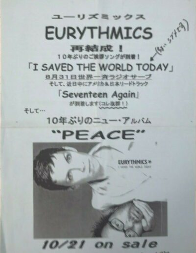 1999-10-01 – Eurythmics – I Saved The World Today PR from  Japan ID: 3067