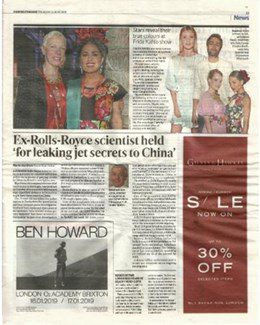 2018-06-14 - Annie Lennox - Evening Standard from The UK ID: 1796