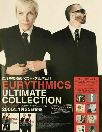 2005-11-01 – Eurythmics – The Ultimate Collection from  Japan ID: 3246