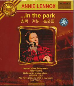 6734 – Annie Lennox – Live In Central Park – China – Video Disc – DB-10017
